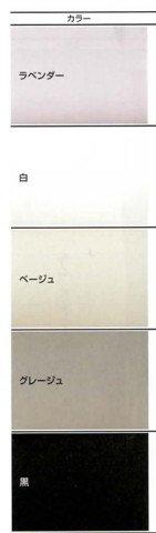 エトワール ジョワイユ 春夏 ぎょうざパンツ フルレングス 68cm 無地 餃子パンツ (L, グレージュ)