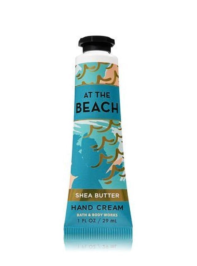 ばかげている敬の念殺す【Bath&Body Works/バス&ボディワークス】 シアバター ハンドクリーム アットザビーチ Shea Butter Hand Cream At The Beach 1 fl oz / 29 mL [並行輸入品]