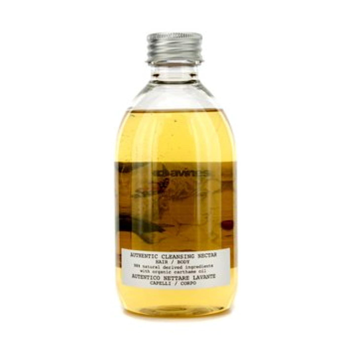 すりカプセルフォームダヴィネス Authentic Cleansing Nectar 280ml/9.47oz並行輸入品