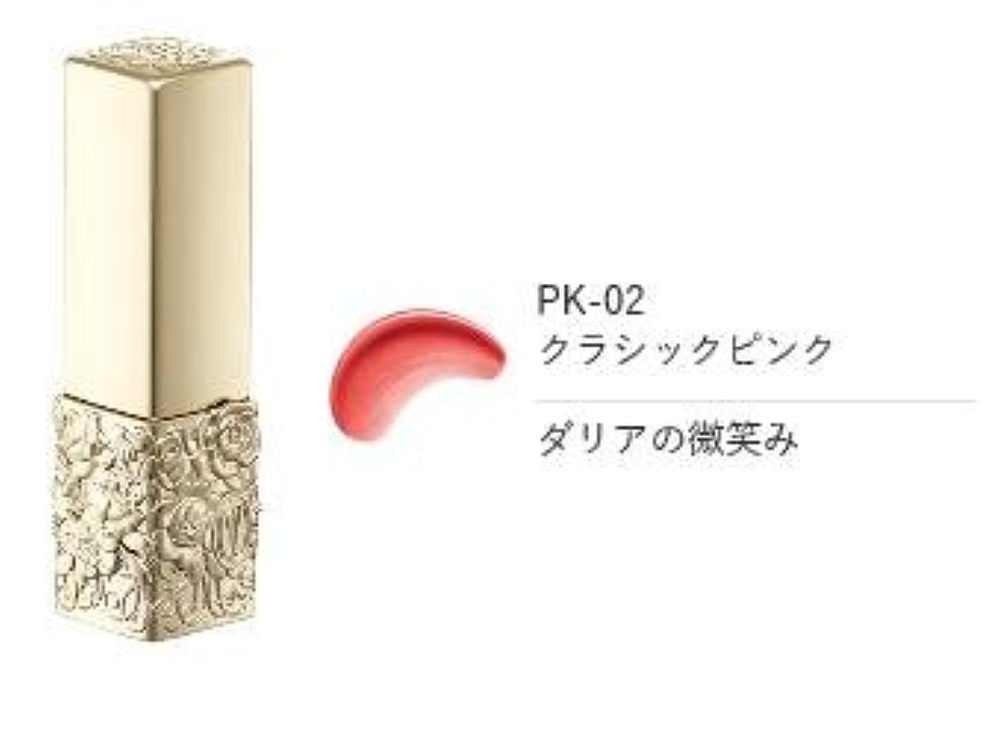鹿気体の情緒的トワニー ララブーケルージュグロッシー PK-02