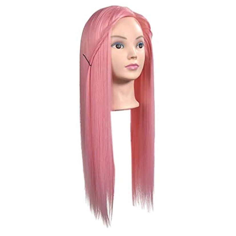パフ一見下品Perfeclan マネキンヘッド ディスプレイ かつらマネキンヘッド スタイリスト 編み込み練習用 理髪店 理髪師 理髪サロン