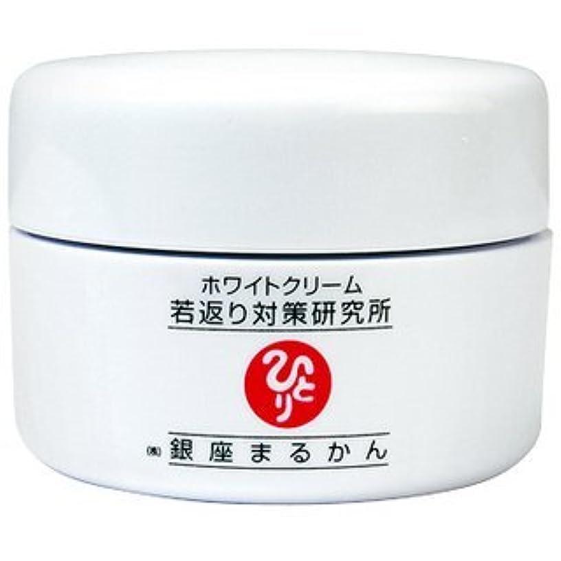 店員抜粋ピンホワイトクリーム 銀座まるかん