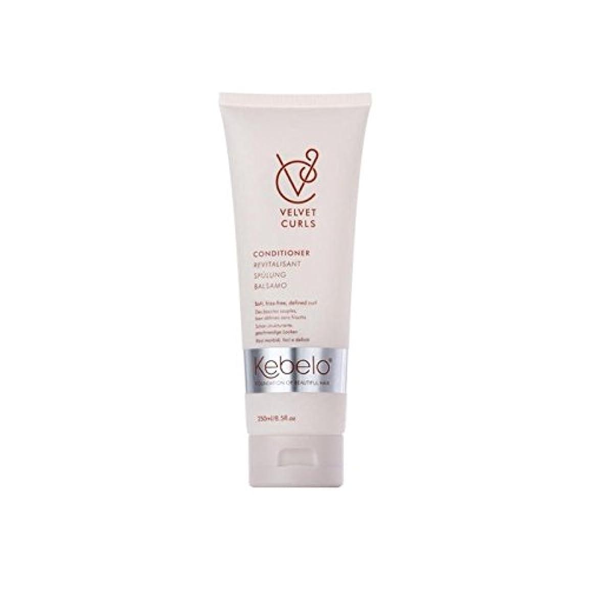 島昇る潤滑するKebelo Velvet Curls Conditioner (250ml) - ベルベットのカールコンディショナー(250ミリリットル) [並行輸入品]