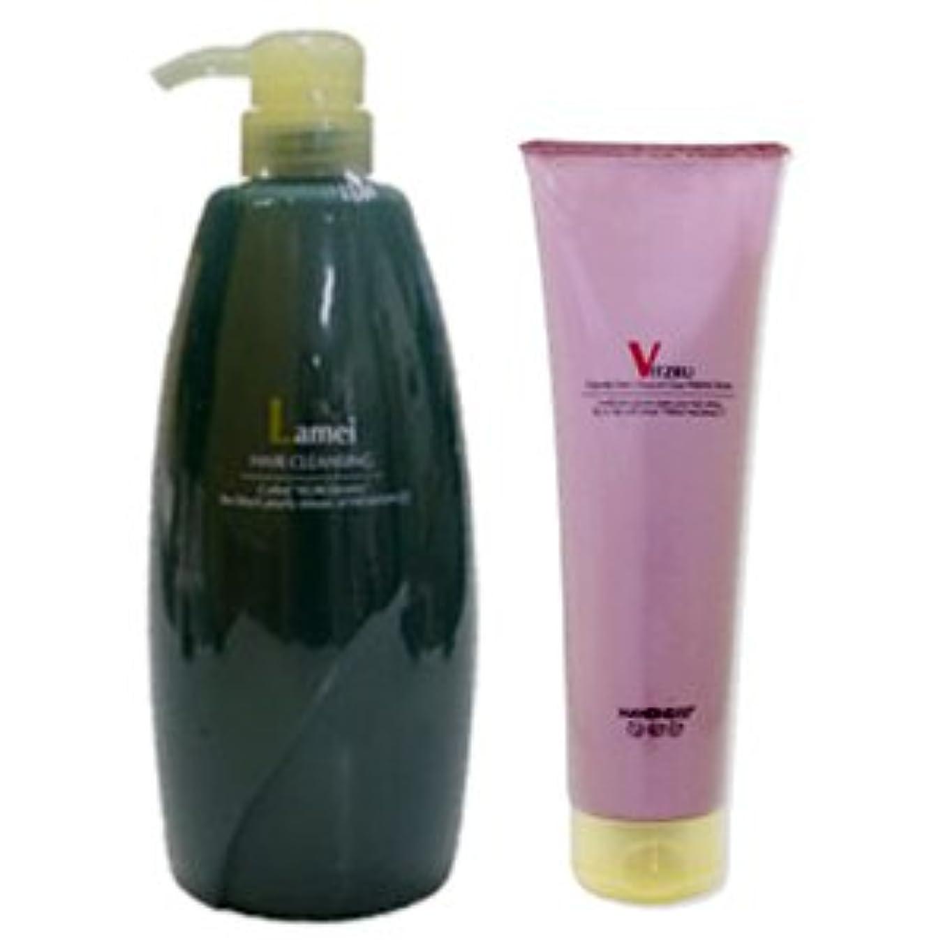 人気の磨かれたプラスチックハホニコ ラメイヘアクレンジング 1000mL & ビッツル 280g セット [Shampoo-land限定]