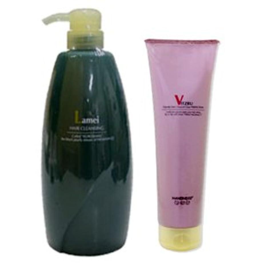 微視的多様な調停するハホニコ ラメイヘアクレンジング 1000mL & ビッツル 280g セット [Shampoo-land限定]
