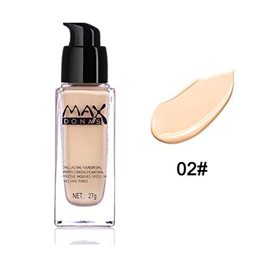 黄ばむ豊かにするイディオムSymboat ファンデーション フェイスコンシーラー 保湿 ロングラスティング メイク 化粧品 女性用 美白 化粧下地 明るい肌色 自然な肌色 素肌感