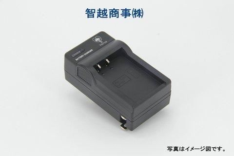 TC84→OLYMPUS PEN mini E-PM2 E-PM1 PS-BLS5 OLYMPUS PEN Lite E-PL6 PEN Lite E-PL5 PS-BLS1充電器