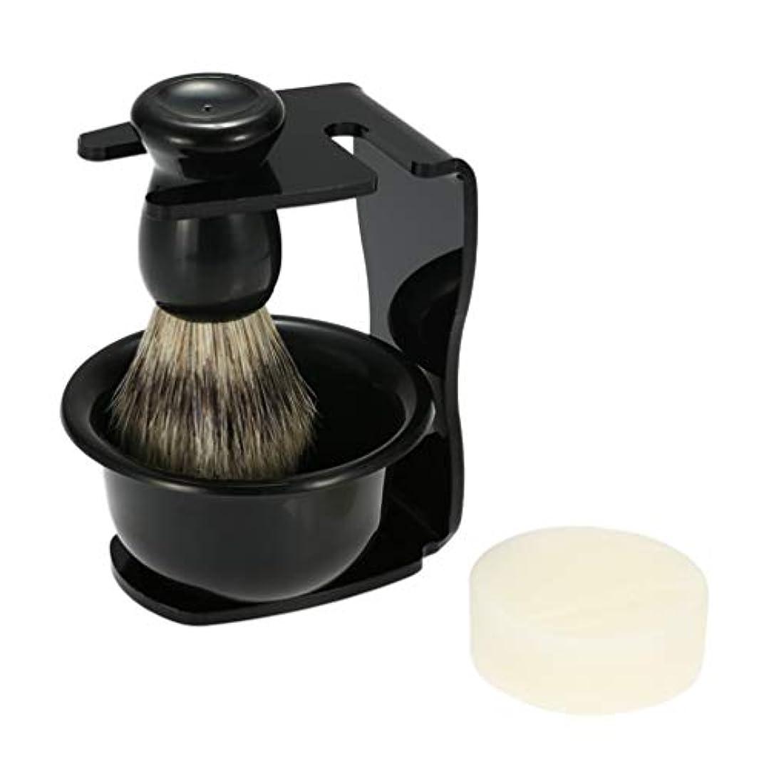 月曜羊傾向があるLurrose 4ピースシェービングブラシスタンド石鹸シェービングボウルセット剛毛ひげシェービングブラシ石鹸ボウル用男性安全かみそりブラシ