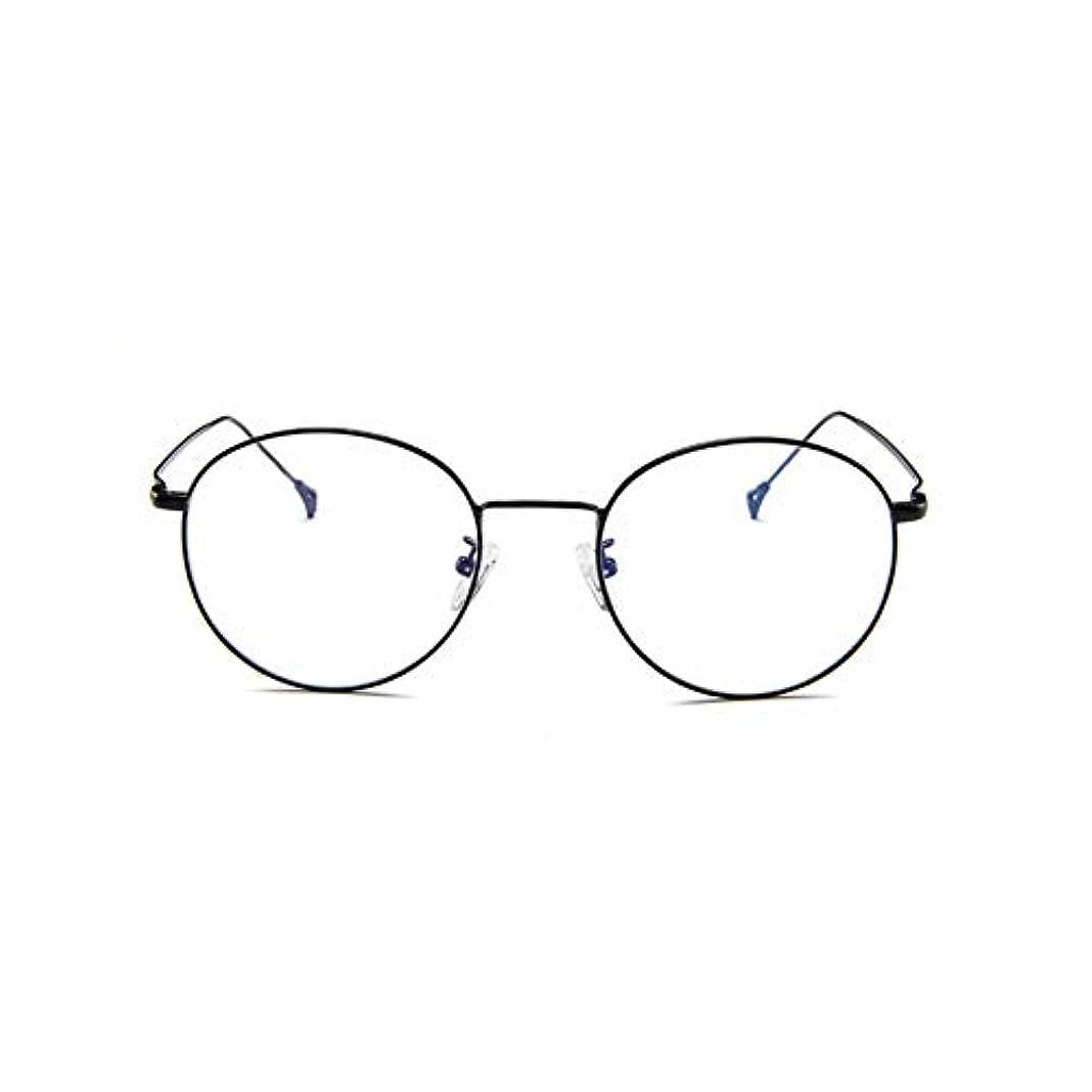 パイフットボール過言韓国のメガネフレームの男性と女性のレトロフラットメガネメタルトレンディメガネファッション近視メガネフレーム-ブラック