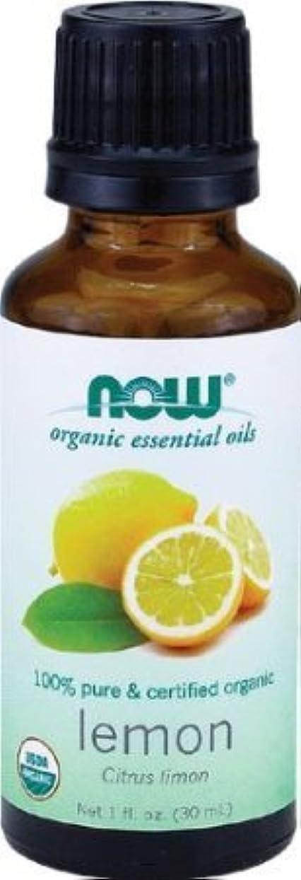 Now オーガニックエッセンシャルオイル(アロマオイル) レモン 30ml [並行輸入品][海外直送]