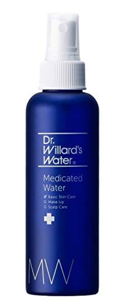 追記リースバイナリ薬用ウィラード?ウォーター150mL×3本セット(過敏肌用化粧水)