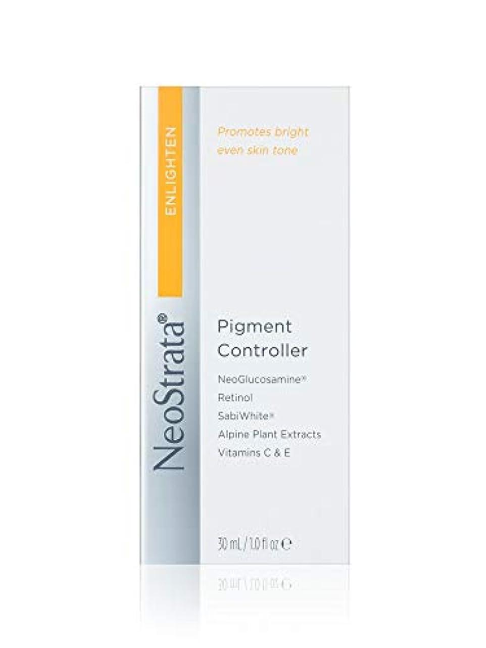 欲望耐える投げ捨てるネオストラータ Enlighten Pigment Controller 30ml/1oz並行輸入品