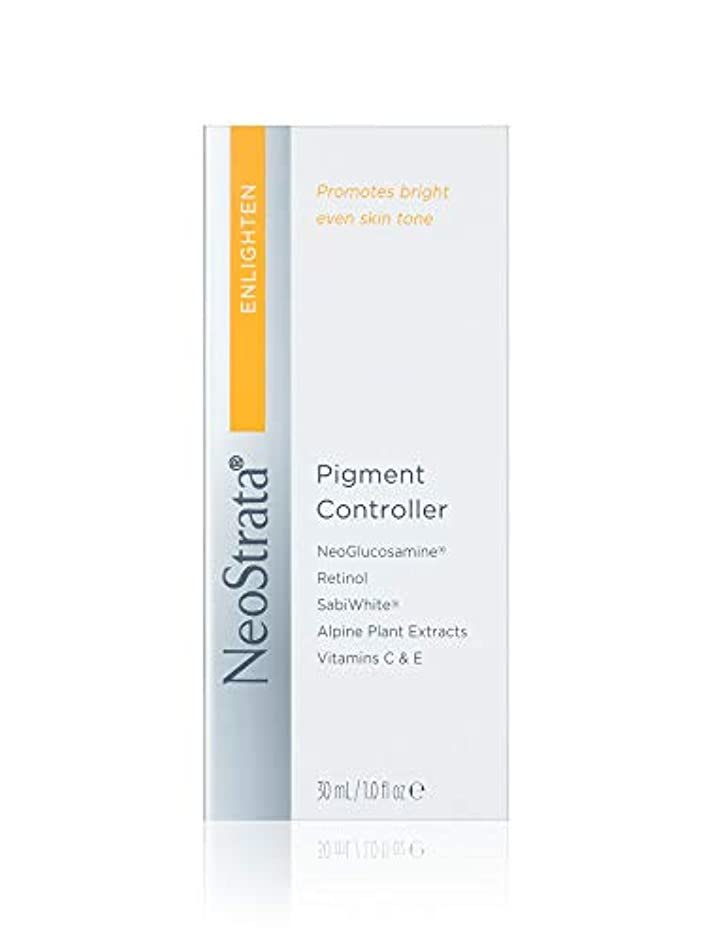 質量雲六月ネオストラータ Enlighten Pigment Controller 30ml/1oz並行輸入品