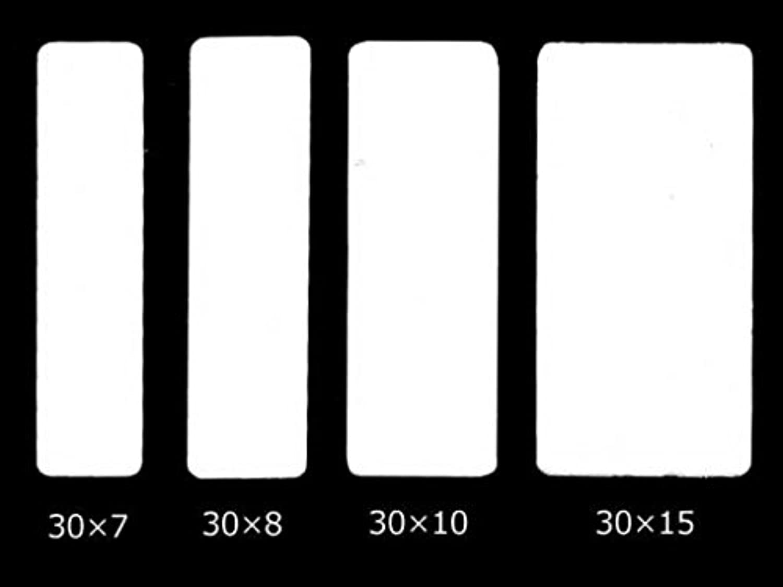チェコ製小型昆虫貼付用台紙 (30×7(#53))