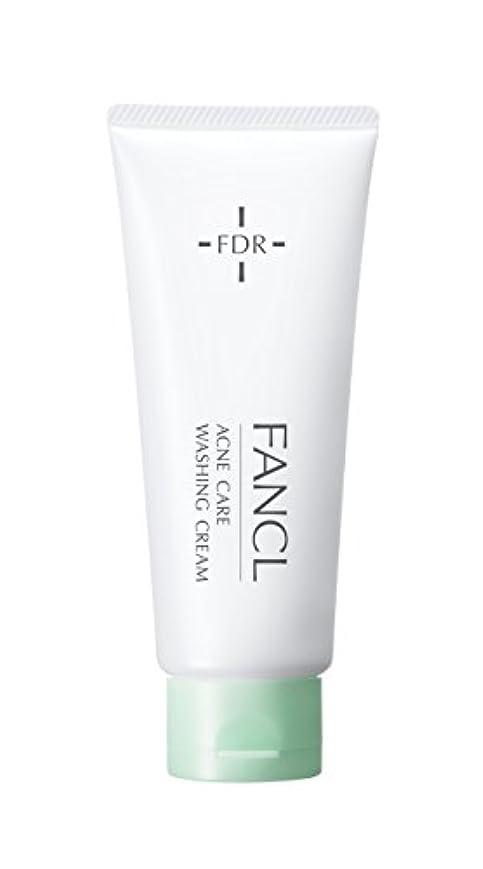 アライメントライトニング未来ファンケル (FANCL) アクネケア 洗顔クリーム 1本 90g (約30日分) 【医薬部外品】