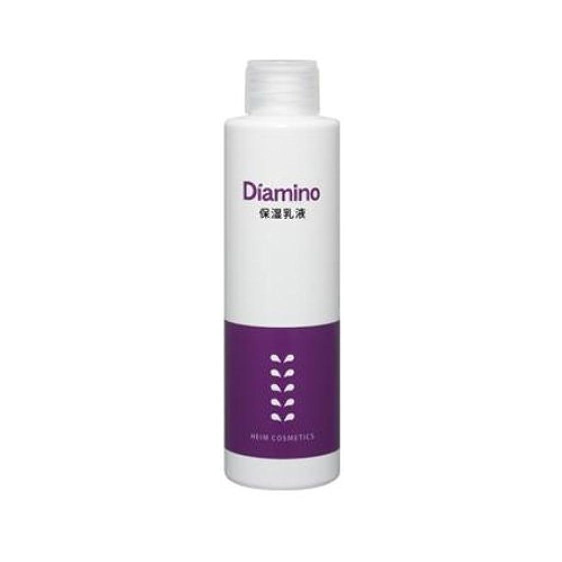 パワーセル実行する長椅子ハイム ディアミノ 保湿乳液 150ml