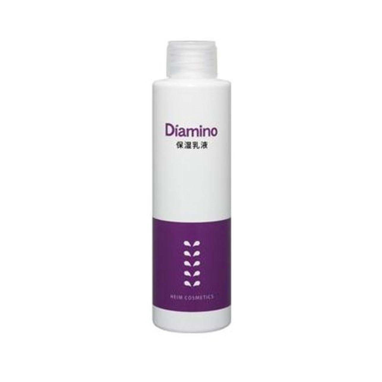 カプセル対応メールを書くハイム ディアミノ 保湿乳液 150ml