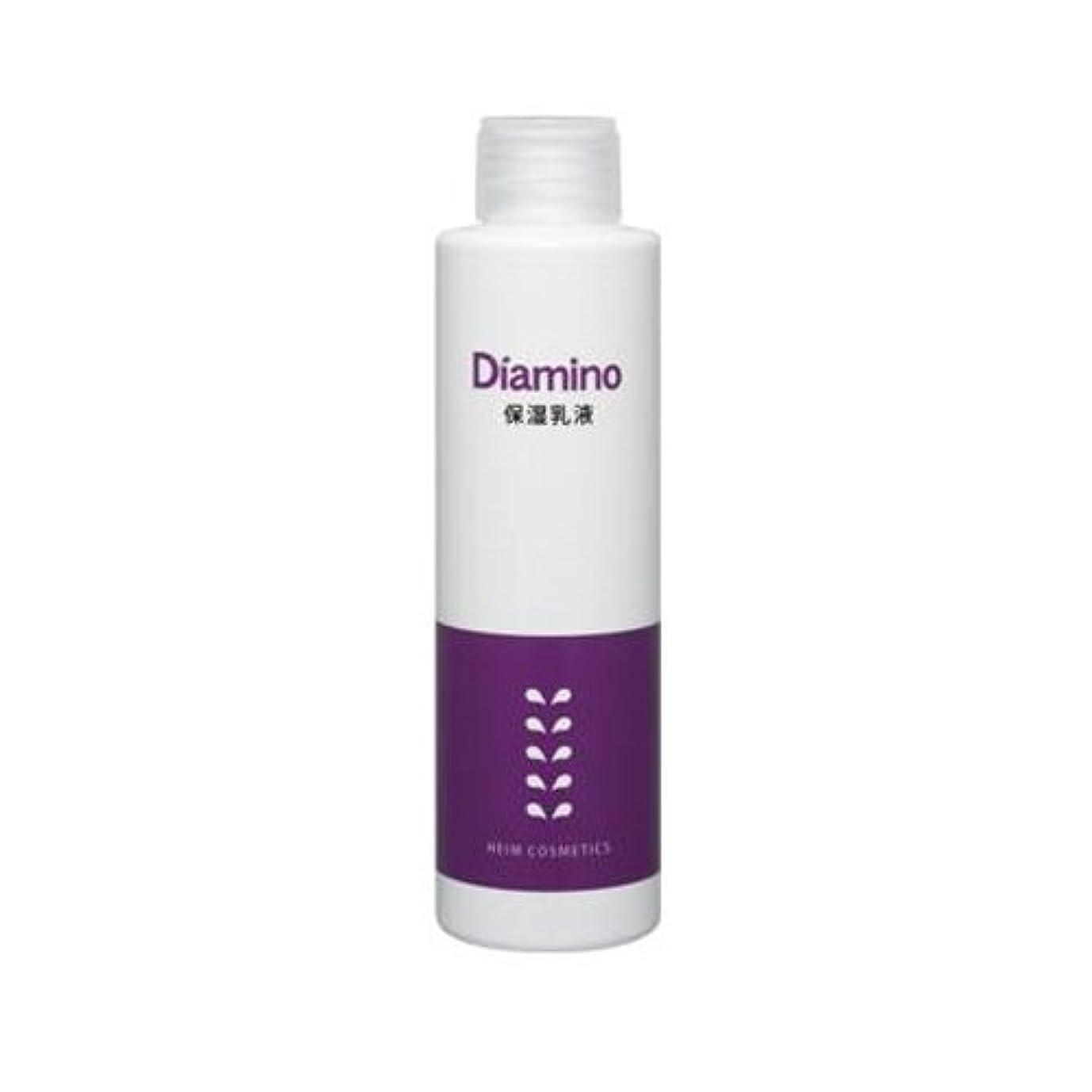望ましい解釈的ビュッフェハイム ディアミノ 保湿乳液 150ml