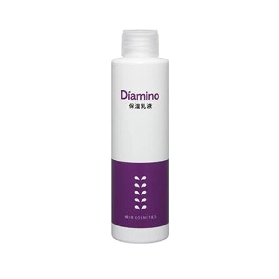 ウォルターカニンガム排気またはハイム ディアミノ 保湿乳液 150ml