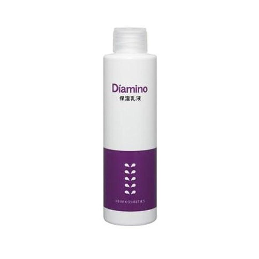 少ない吸収する危機ハイム ディアミノ 保湿乳液 150ml