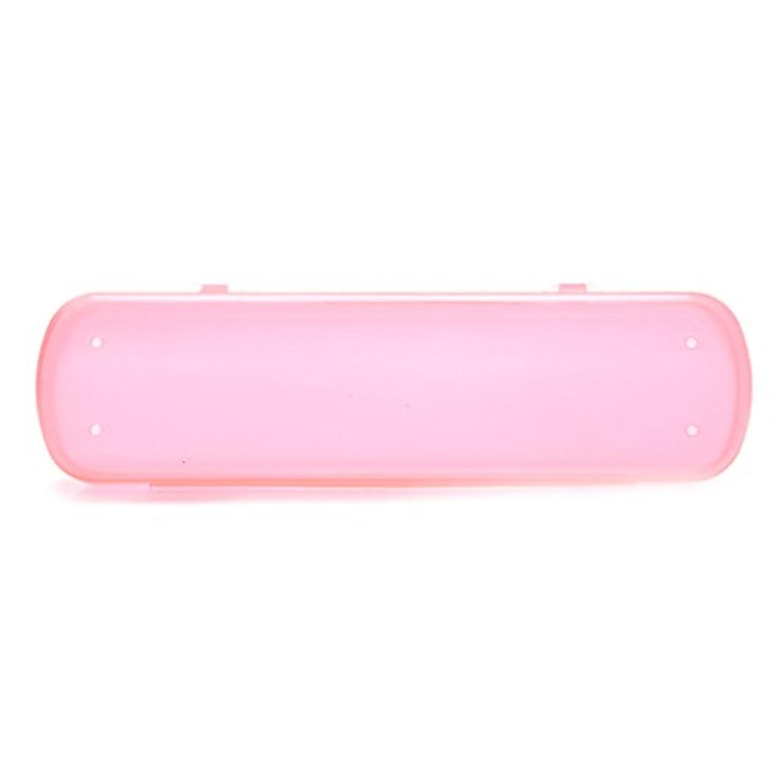 消毒する間違えた遅滞susada旅行歯ブラシケースグリーン健康環境Portative色ストレージバッグ ピンク