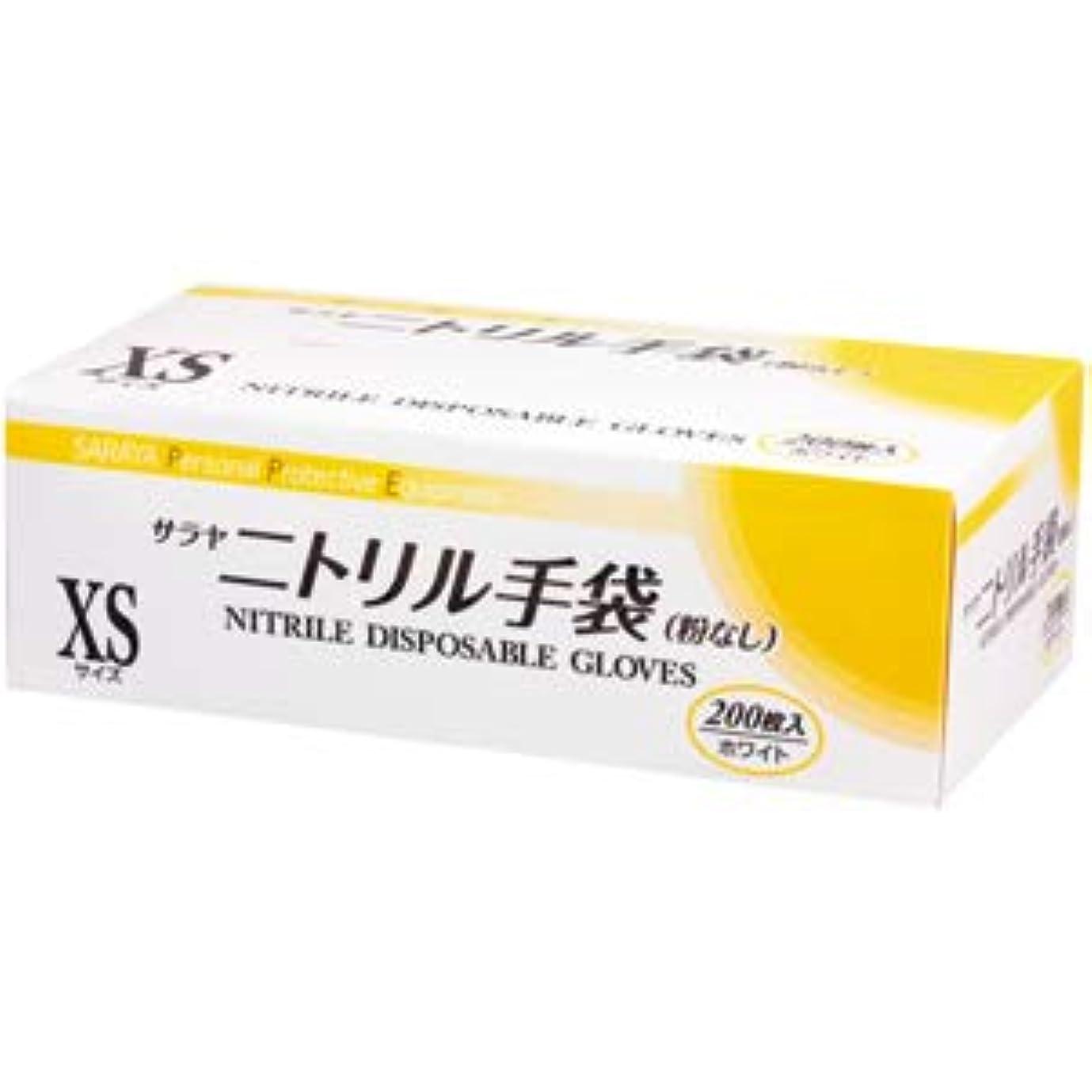 フルーツ野菜メドレーテクトニックサラヤ ニトリル手袋 ホワイト XS 200枚×10箱 51073