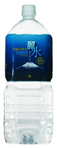 カムイワッカ麗水【15年保存水】2リットル×12本