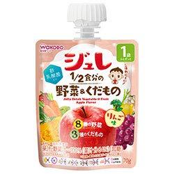 和光堂 1歳からのMYジュレドリンク 1/2食分の野菜&くだもの りんご味 70gパウチ×24本入×(2ケース)