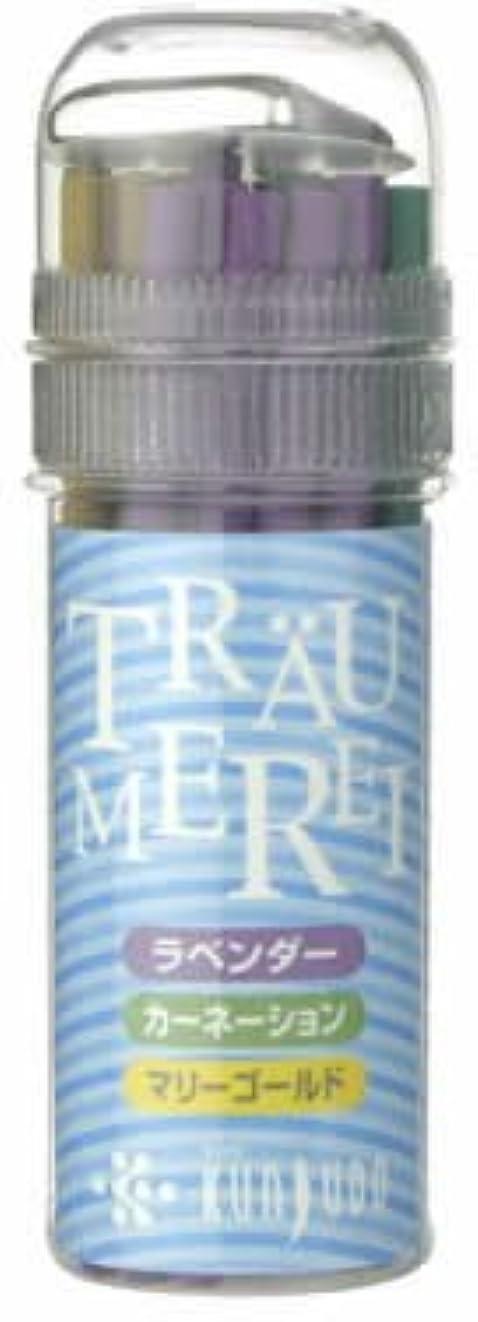 励起ベスビオ山間隔TRボトル3色セット(LMC)