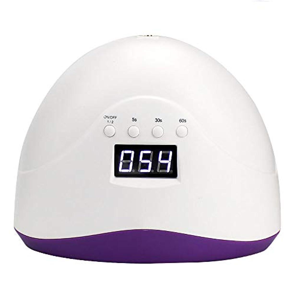 請負業者シンプルさ起きているネイルドライヤー5秒クイックドライ3ギアセット24W / 48Wデュアルパワーネイルドライヤー,Purple