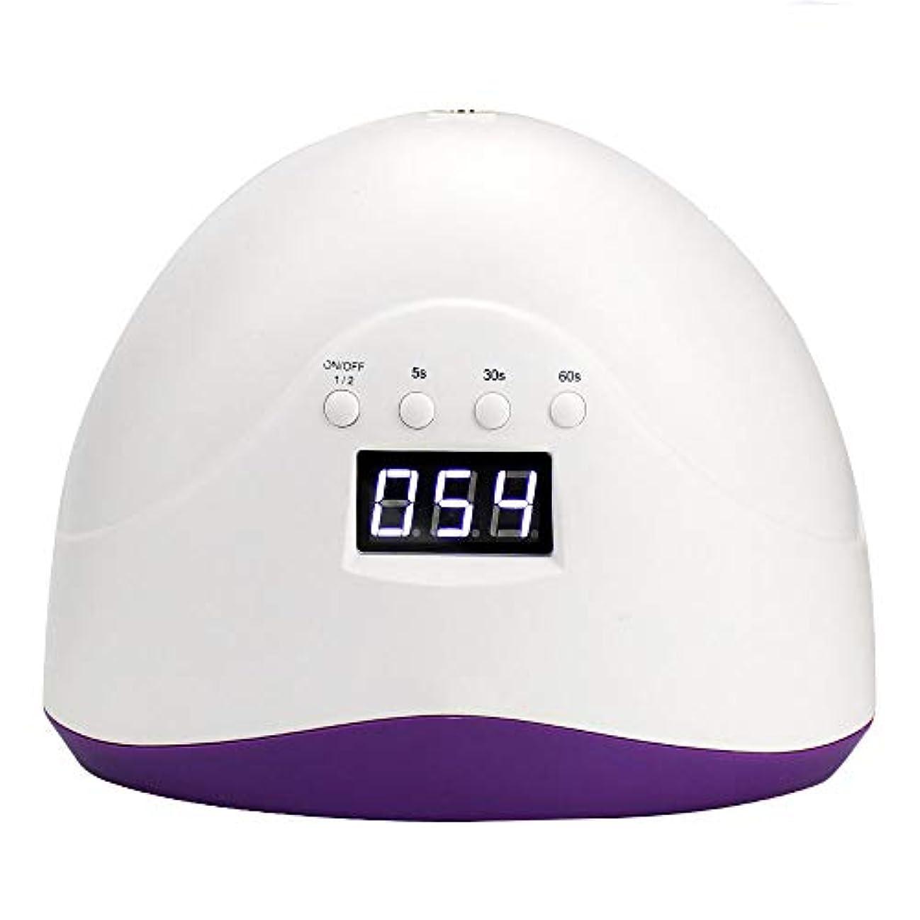 生活不測の事態うまくやる()ネイルドライヤー5秒クイックドライ3ギアセット24W / 48Wデュアルパワーネイルドライヤー,Purple