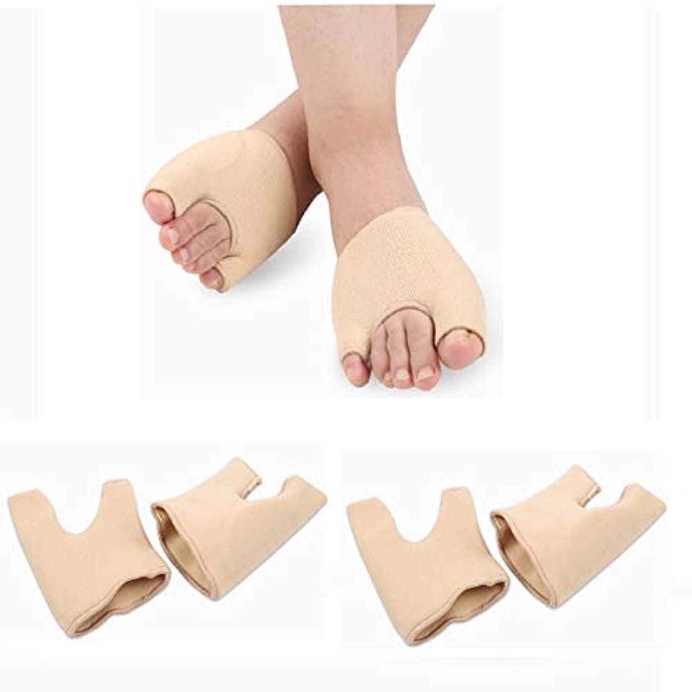 金属温かい違反Hellery 2組の女性は、ブレースの袖を保護するパッド入りの外反母趾の腱膜瘤をゲル化