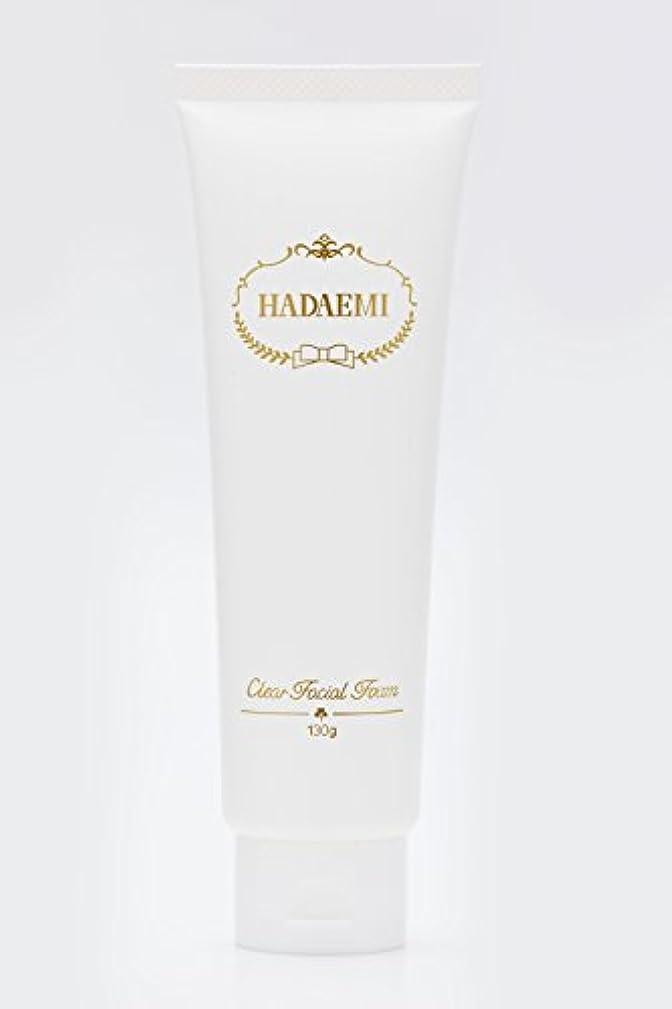 同行する細心のそよ風HADAEMI 洗顔フォーム ピュアホワイト 弱アルカリ性 日本製 130g 洗顔料 潤い