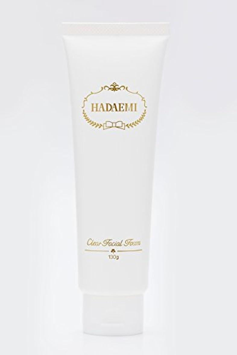 空中効果的に顕著HADAEMI 洗顔フォーム ピュアホワイト 弱アルカリ性 日本製 130g 洗顔料 潤い