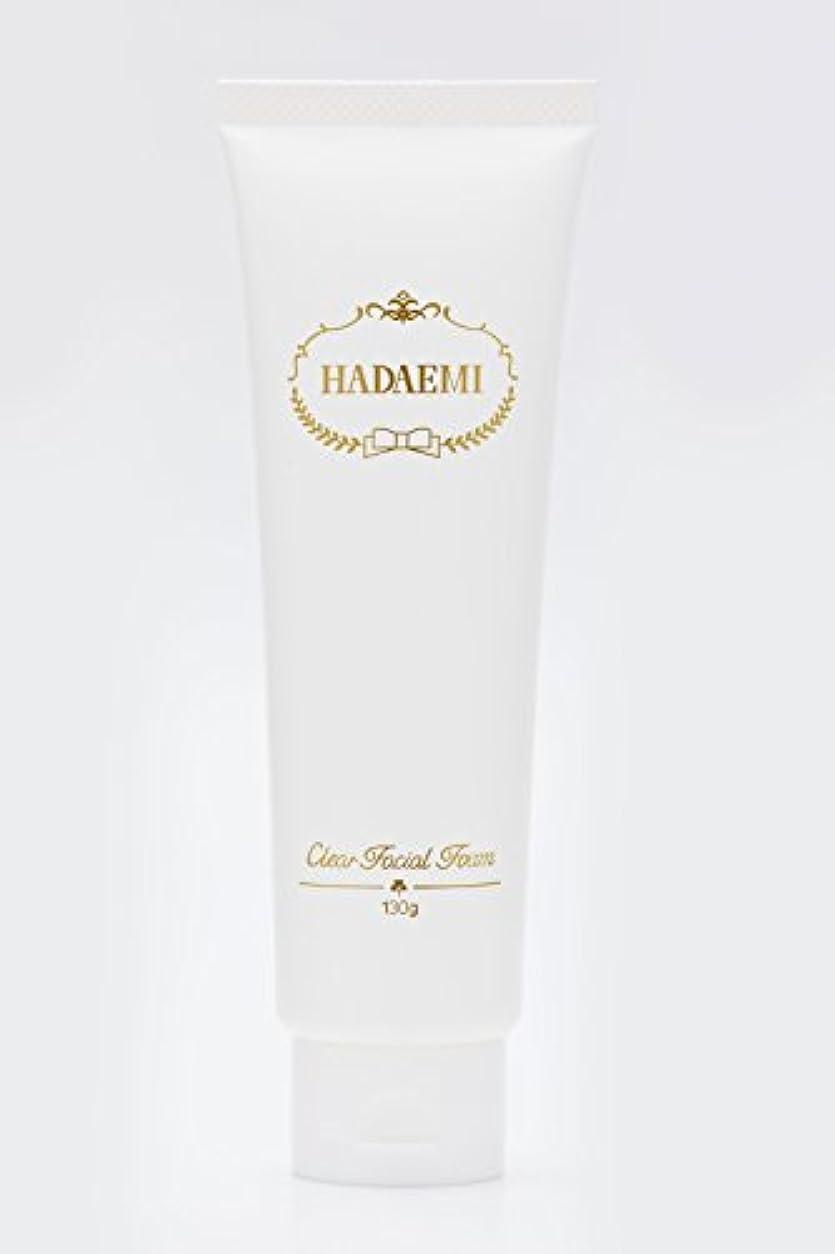 強風ドラムレンダーHADAEMI 洗顔フォーム ピュアホワイト 弱アルカリ性 日本製 130g 洗顔料 潤い