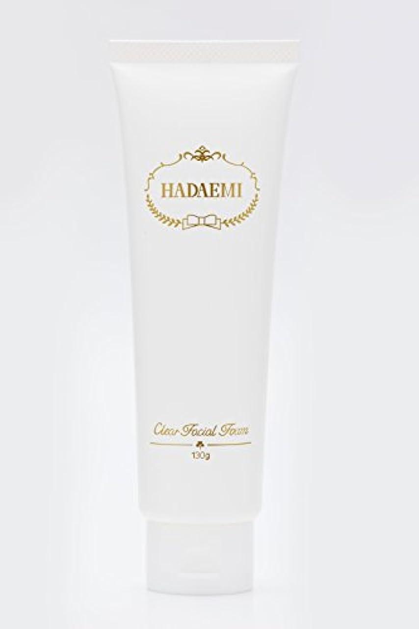 特別な涙フルーツ野菜HADAEMI 洗顔フォーム ピュアホワイト 弱アルカリ性 日本製 130g 洗顔料 潤い