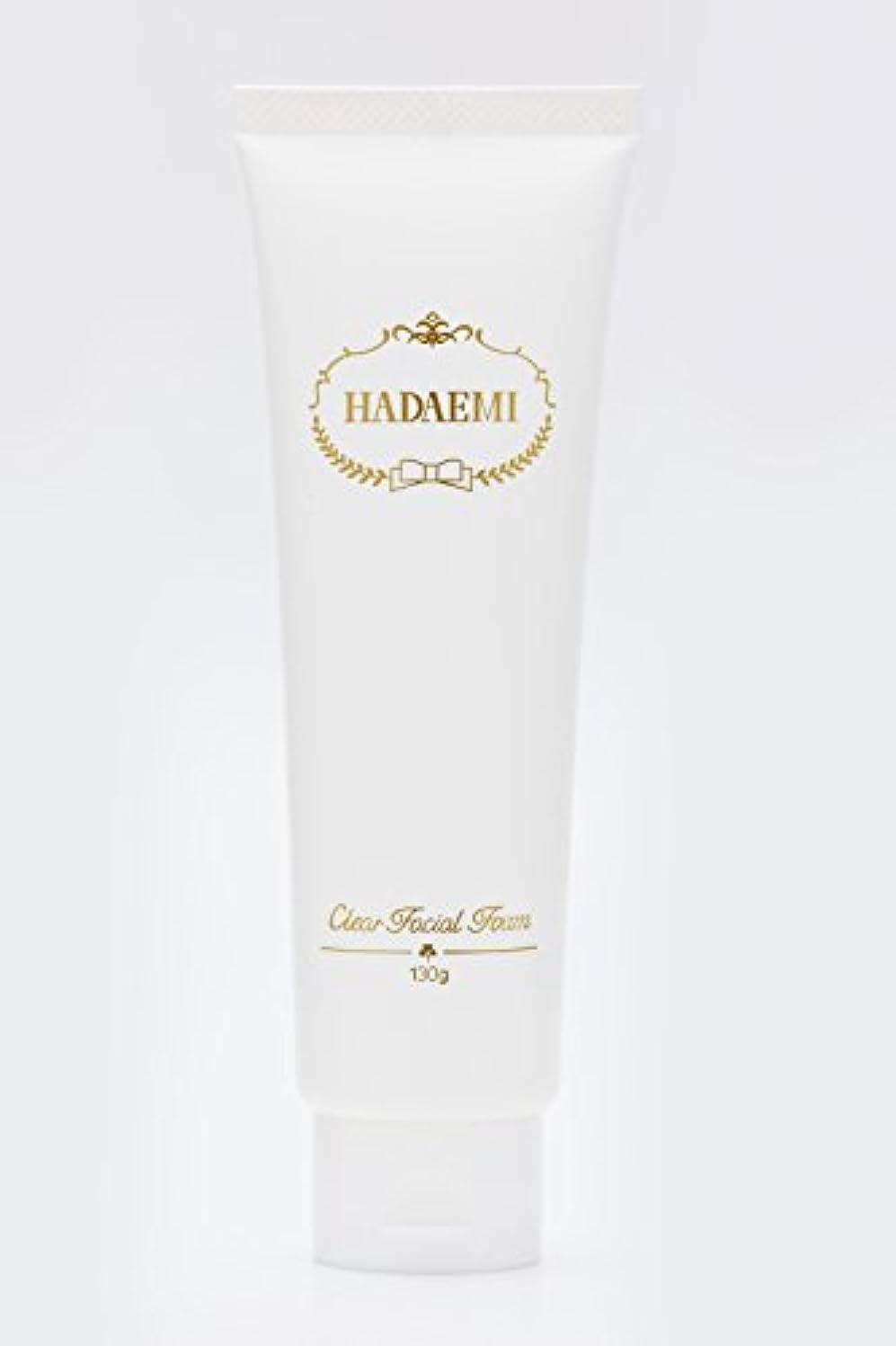 テセウス一ピンポイントHADAEMI 洗顔フォーム ピュアホワイト 弱アルカリ性 日本製 130g 洗顔料 潤い