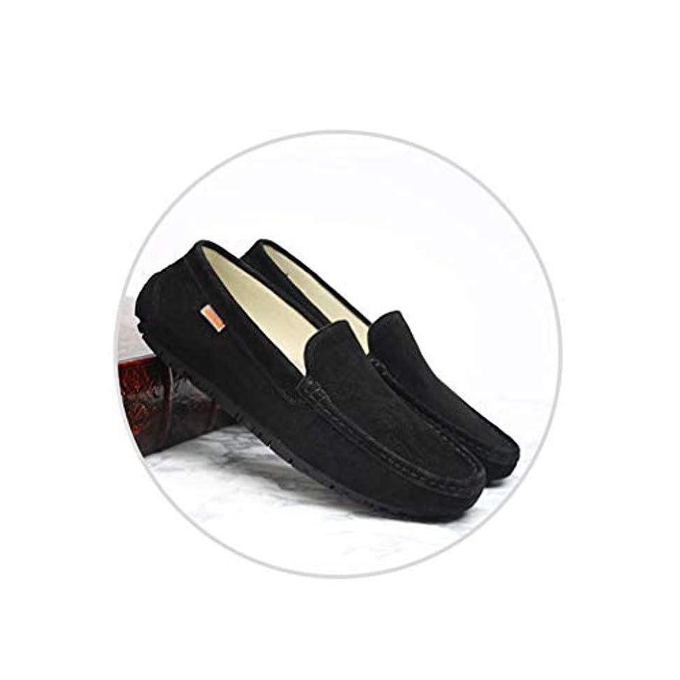 シェルター備品ためにドライビングシューズ メンズ 大きいサイズ ローファー スリッポン ビジネスシューズ 紳士靴 カジュアル モカシン 防滑 軽量 スエード おしゃれ 通勤 通学 ウオーキング ビジネス 青 黒 茶 灰 24cm-27cm