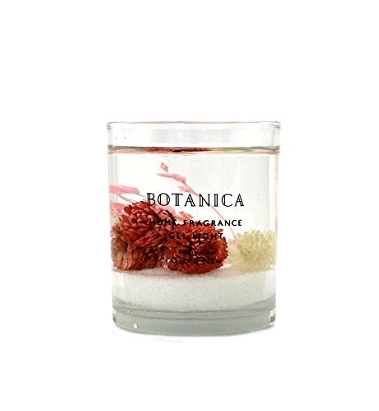 ソロ肌モスBOTANICA(ボタニカ) BOTANICA ハーバリウムジェルライト プリムフラワー Herbarium Gel Light Primm Flower ボタニカ H75×Φ60mm/90g