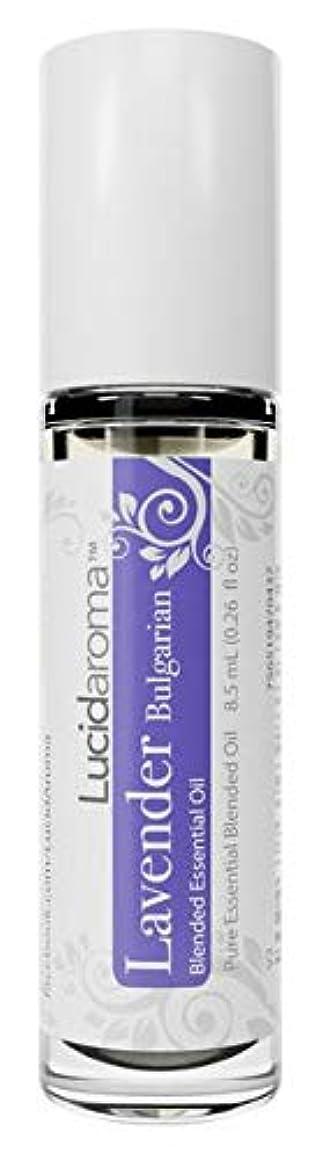 選ぶ翻訳する煙Lucid Aroma Lavender ラベンダー ロールオン アロマオイル 8.5mL (塗るアロマ) 100%天然 携帯便利 ラックス アメリカ製