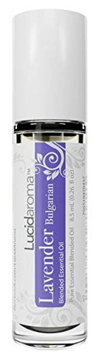 縁石最小化する予想外Lucid Aroma Lavender ラベンダー ロールオン アロマオイル 8.5mL (塗るアロマ) 100%天然 携帯便利 ラックス アメリカ製