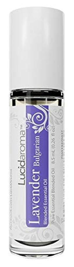 従来の日焼け浴室Lucid Aroma Lavender ラベンダー ロールオン アロマオイル 8.5mL (塗るアロマ) 100%天然 携帯便利 ラックス アメリカ製