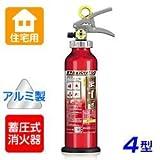 モリタ宮田工業 アルミ製蓄圧式粉末ABC消火器 アルテシモ MEA4H