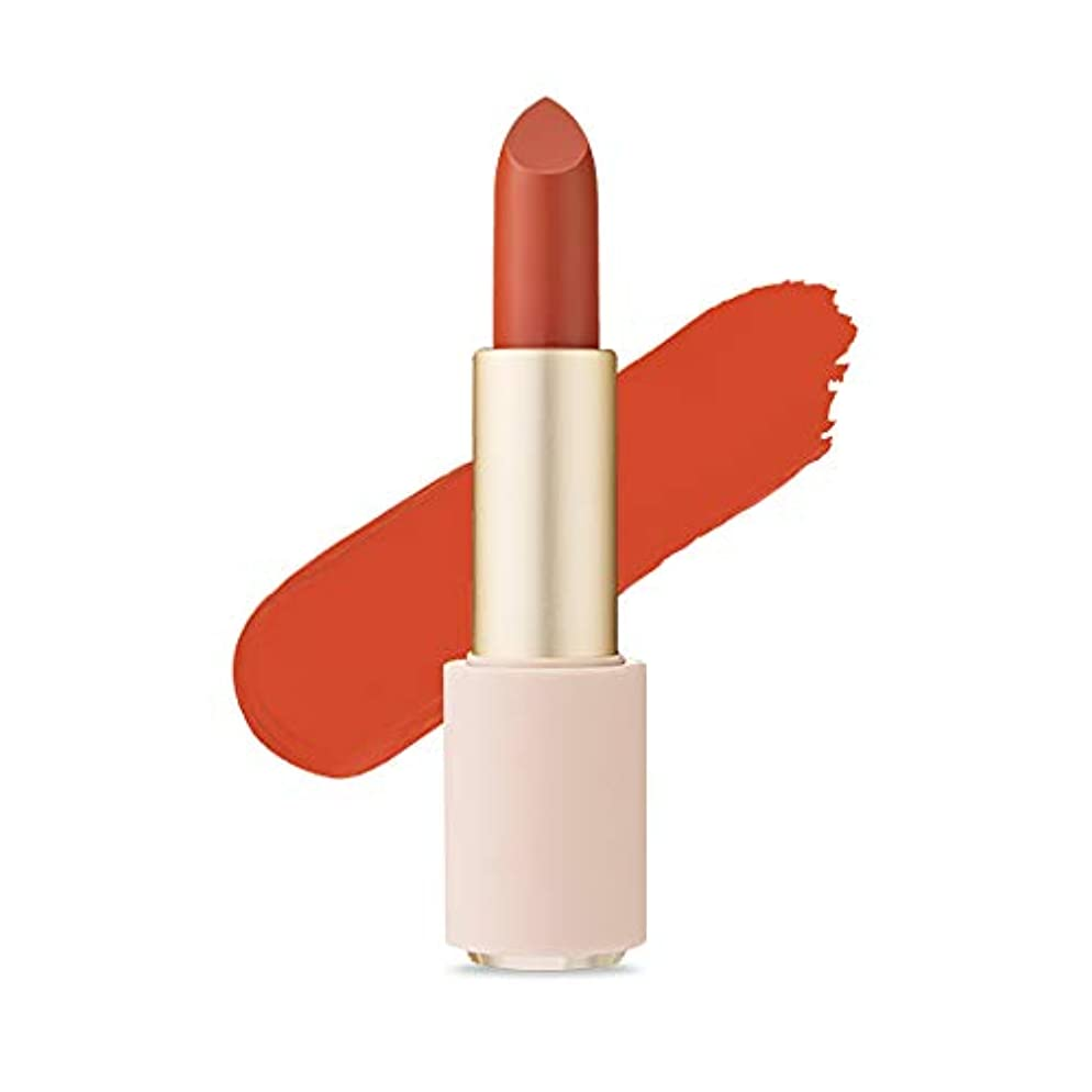 規模宿るうなるEtude House Better Lips Talk Velvet エチュードハウス ベター リップス - トーク ベルベット (# BR401 Orange Brick) [並行輸入品]