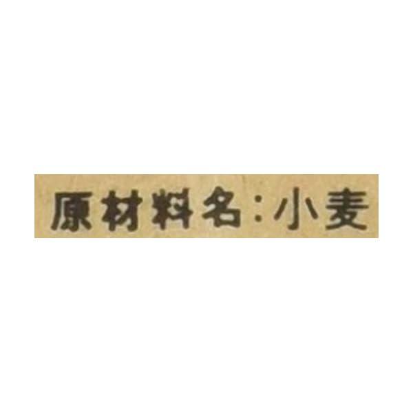 日清 パン専用強力小麦粉 2kgの紹介画像3