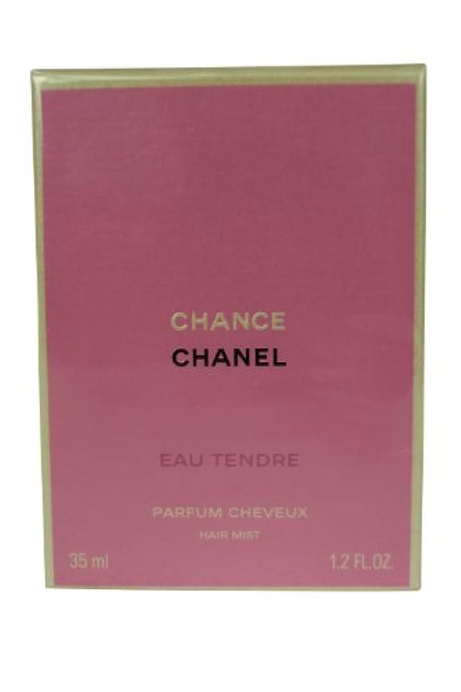 解明カード更新するCHANEL シャネル チャンス オー タンドゥル ヘアミスト 35ml [並行輸入品]