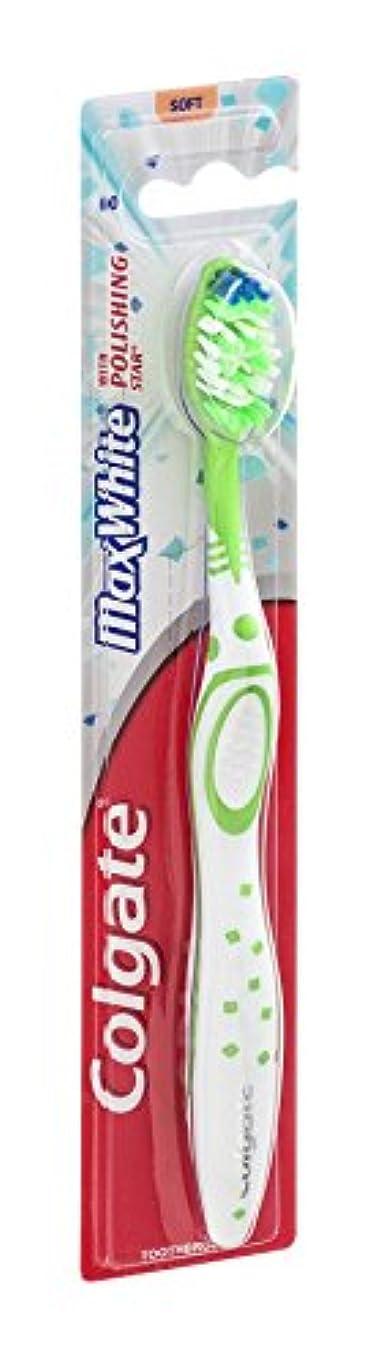 大腿通常傷つけるColgate マックスホワイト全頭柔らかい歯ブラシ、18のパック