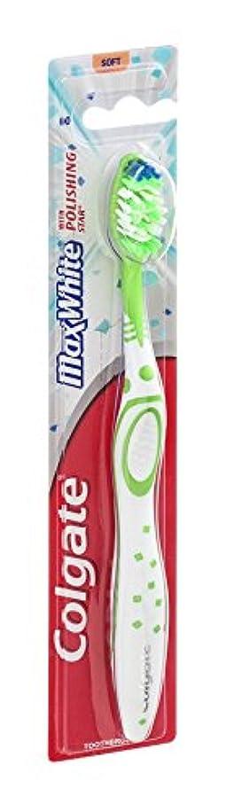 飢えたモード気性Colgate マックスホワイト全頭柔らかい歯ブラシ、18のパック