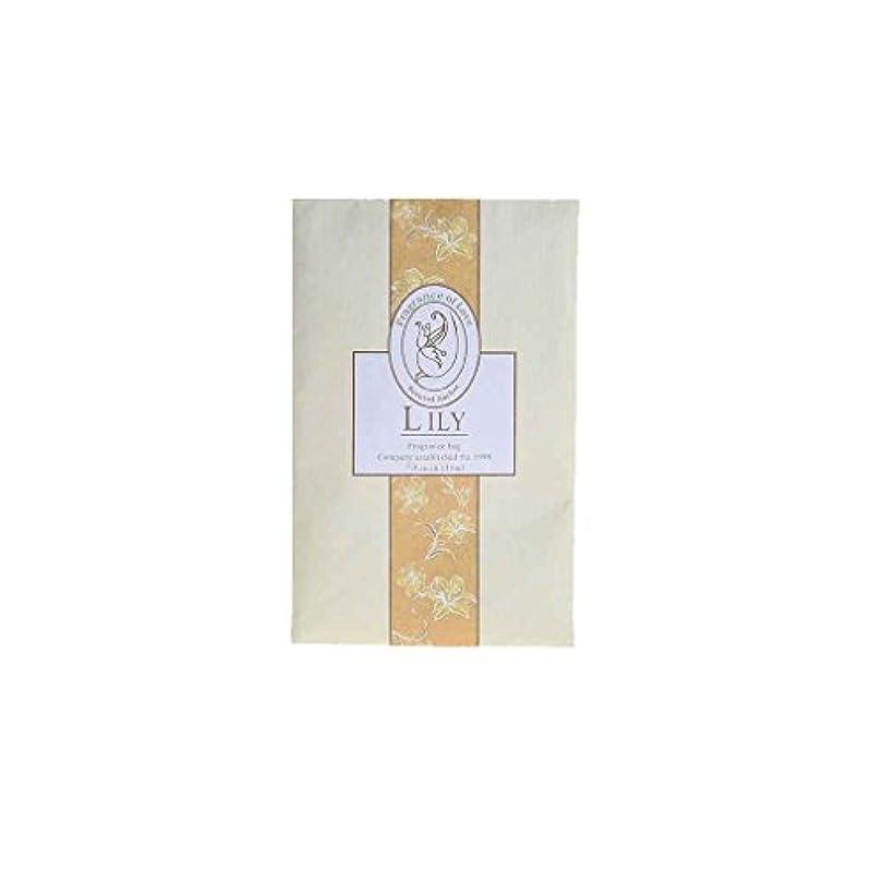 二週間圧倒するコレクション【フレグランス オブ ラブ】香りサシェ 香り袋 吊り下げ型(リリー)