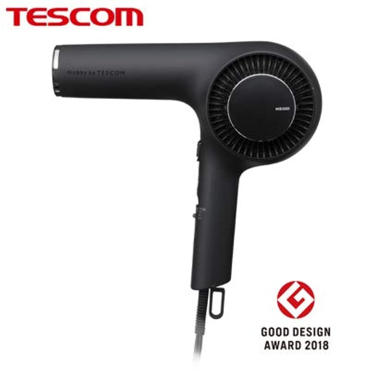 独創的洗練ボットテスコム プロフェッショナルプロテクトイオン by TESCOM ブラック NIB3000(K)